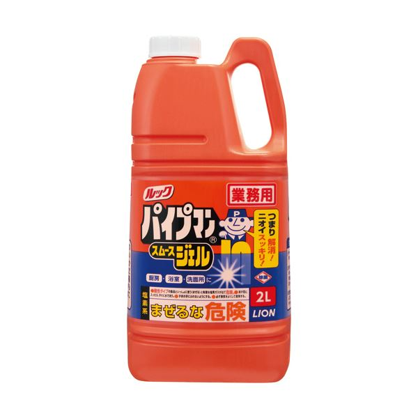 洗剤 衛生用品 住居用洗剤 信託 排水口用洗剤 公式 まとめ ライオン ルック 業務用 ×10セット 2L 1本 パイプマン スムースジェル