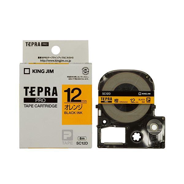(まとめ) キングジム テプラ PRO テープカートリッジ パステル 12mm オレンジ/黒文字 SC12D 1個 【×10セット】