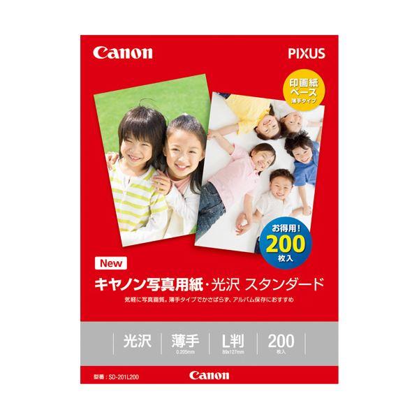 (まとめ) キヤノン 写真用紙・光沢 スタンダードSD-201L200 L判 0863C002 1冊(200枚) 【×10セット】