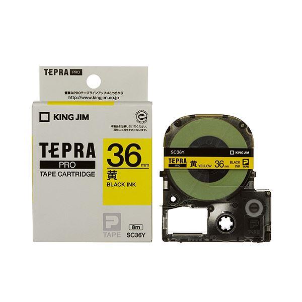 (まとめ) キングジム テプラ PRO テープカートリッジ パステル 36mm 黄/黒文字 SC36Y 1個 【×5セット】