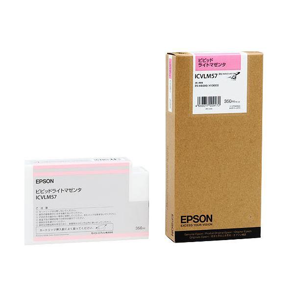(まとめ) エプソン EPSON PX-P/K3インクカートリッジ ビビッドライトマゼンタ 350ml ICVLM57 1個 【×10セット】
