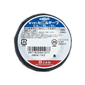 【スーパーセールでポイント最大44倍】(まとめ) 共和 ミリオンビニールテープ 19mm×10m 黒 HF-117-A 1巻 【×100セット】
