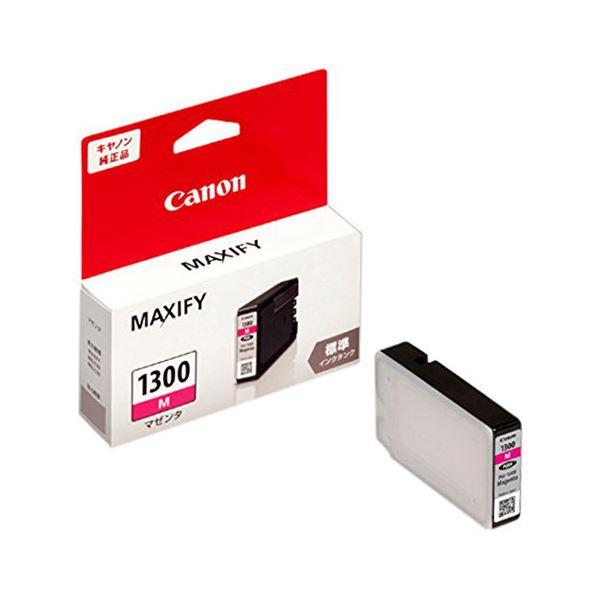 (まとめ) キヤノン インクタンクPGI-1300M マゼンタ 9227B001 1個 【×10セット】