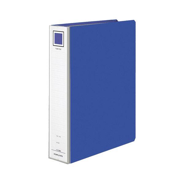 (まとめ) コクヨ ガバットチューブファイル(エコツイン) A4タテ 500~800枚収容 背幅65~95mm 青 フ-GT680B 1冊 【×10セット】