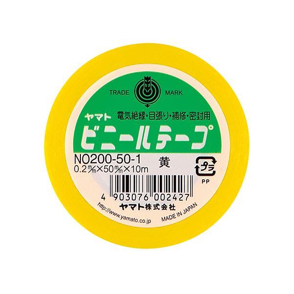 【スーパーセールでポイント最大44倍】(まとめ) ヤマト ビニールテープ 50mm×10m 黄 NO200-50-1 1巻 【×30セット】