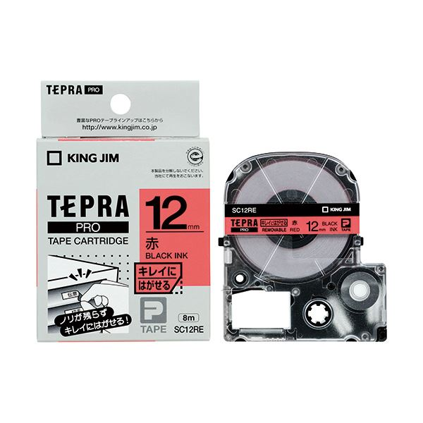 (まとめ) キングジム テプラ PRO テープカートリッジ キレイにはがせるラベル 12mm 赤/黒文字 SC12RE 1個 【×10セット】