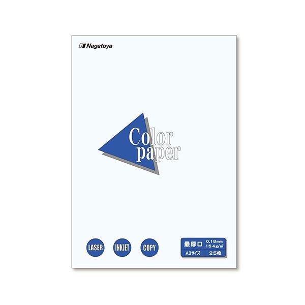 (まとめ) 長門屋商店 Color Paper A3最厚口 白 ナ-1501 1冊(25枚) 【×30セット】
