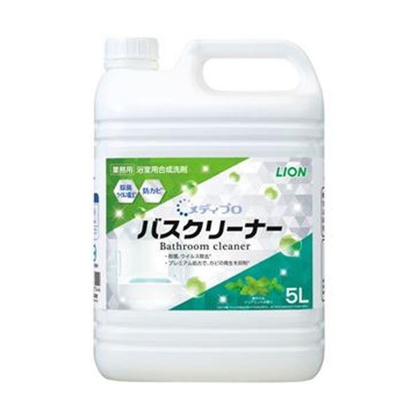 (まとめ)ライオン メディプロ バスクリーナー5L 1本【×5セット】