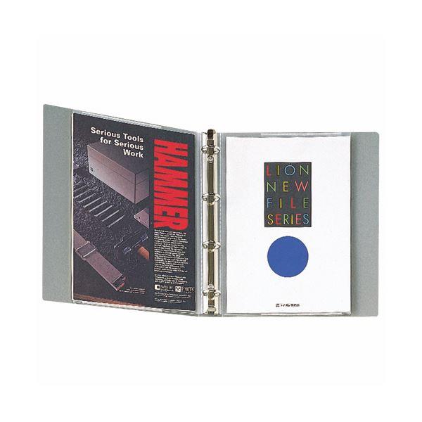 (まとめ) ライオン事務器 PPブックホルダー A42・4穴 透明 LFS-02BH 1冊 【×50セット】