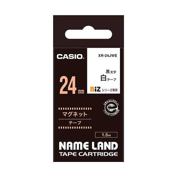 (まとめ) カシオ CASIO ネームランド NAME LAND マグネットテープ 24mm×1.5m 白/黒文字 XR-24JWE 1個 【×10セット】