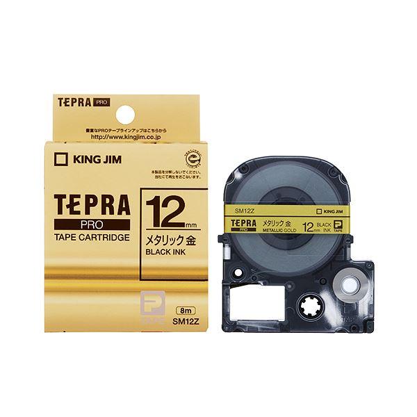 (まとめ) キングジム テプラ PRO テープカートリッジ カラーラベル(メタリック) 12mm 金/黒文字 SM12Z 1個 【×10セット】