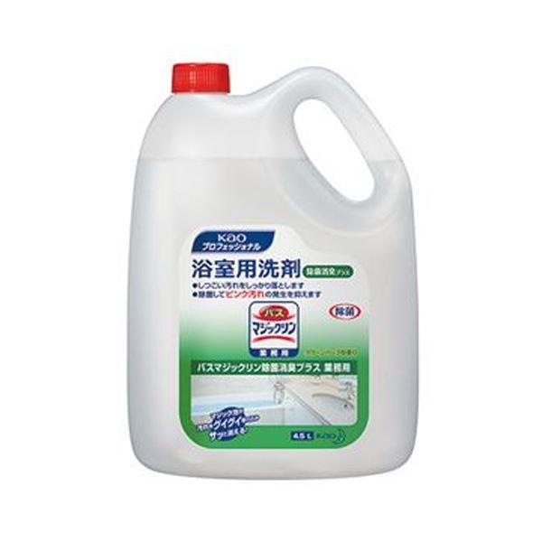 (まとめ)花王 バスマジックリン 除菌消臭プラス業務用 4.5L 1本【×5セット】