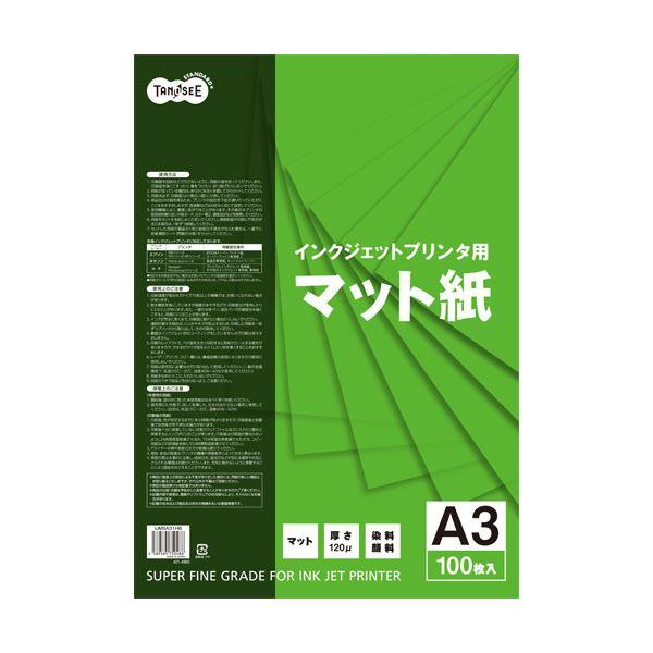 (まとめ) TANOSEE インクジェットプリンタ用マット紙 A3 1冊(100枚) 【×10セット】