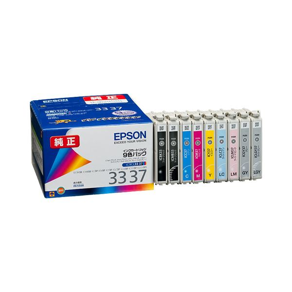 インクカートリッジ 純正インクカートリッジ まとめ エプソン (人気激安) EPSON IC9CL3337 9色パック 9個:各色1個 1箱 ×10セット 人気ブレゼント