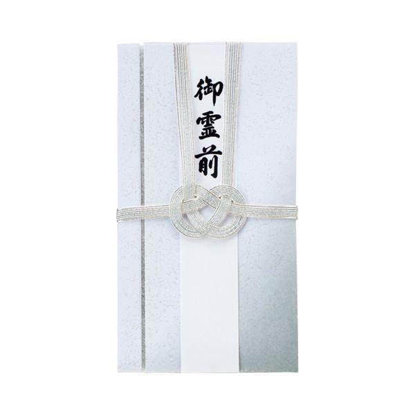 (まとめ) モーノクラフト ニューベーシック 錦双銀7本 短冊付 SMC-215 1枚 【×100セット】