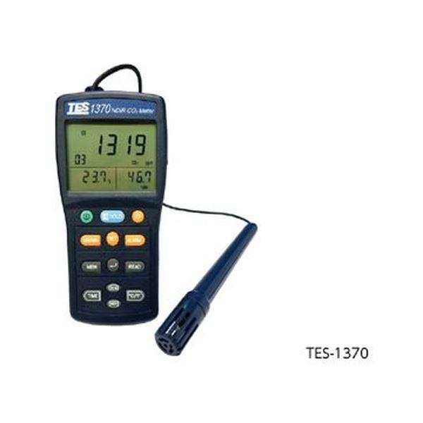 【マラソンでポイント最大44倍】二酸化炭素濃度計 TES-1370