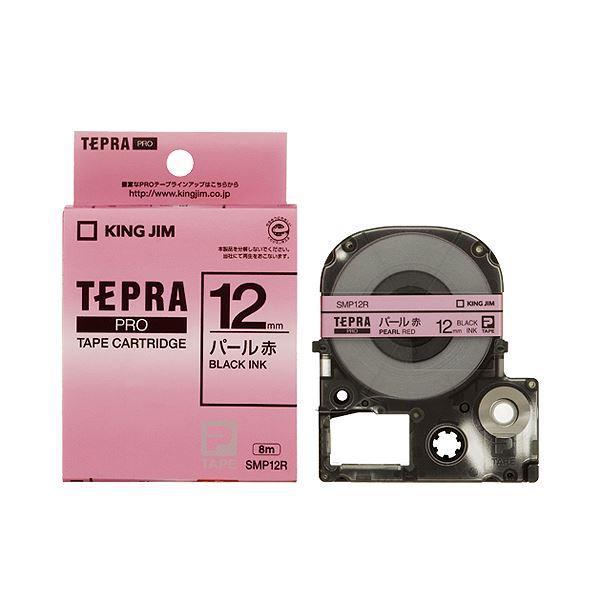 (まとめ) キングジム テプラ PRO テープカートリッジ カラーラベル(パール) 12mm 赤/黒文字 SMP12R 1個 【×10セット】