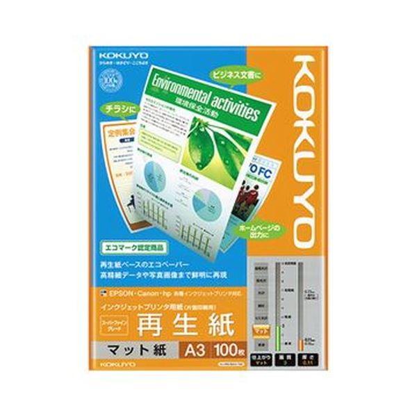 (まとめ)コクヨ インクジェットプリンタ用紙スーパーファイングレード 再生紙 A3 KJ-MS18A3-100 1冊(100枚)【×10セット】