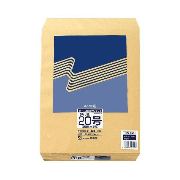 (まとめ) ピース R40再生紙クラフト封筒 角20 85g/m2 790 1パック(100枚) 【×10セット】