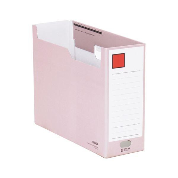 (まとめ) キングジム Gボックス A4ヨコ収納幅100mm 赤 再生ボード製 4033 1冊 【×50セット】