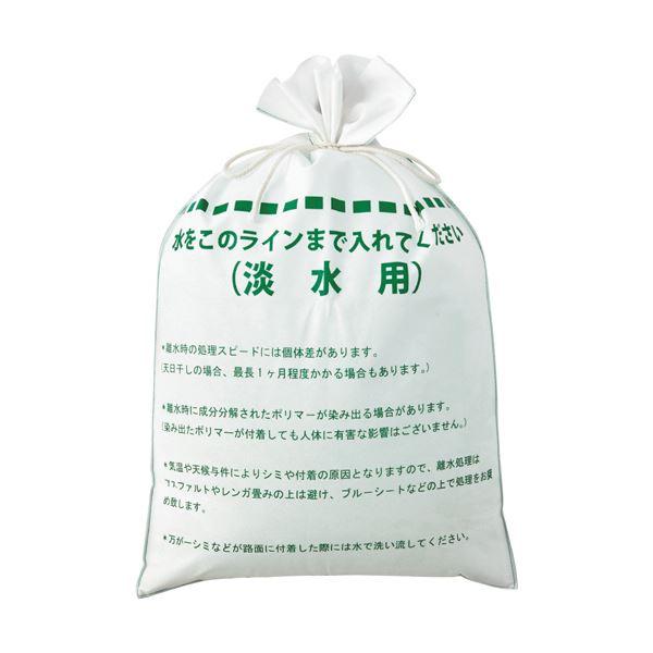 1箱(50枚:10枚×5パック) 簡易吸水土のうKD-3505-108 ニッケ商事