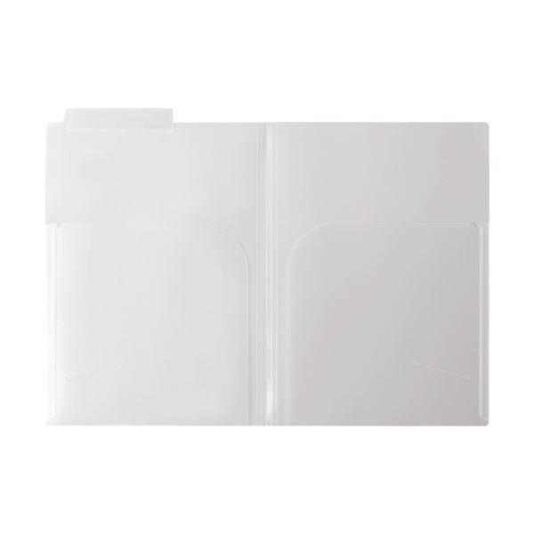 (まとめ) ハピラ カルテホルダー ダブルポケットA4ヨコ KHW50 1パック(50枚) 【×5セット】
