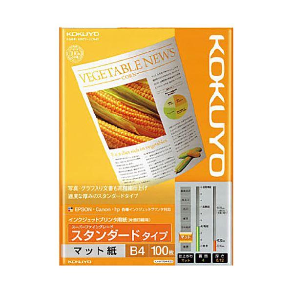 (まとめ) コクヨ インクジェットプリンタ用紙スーパーファイングレード スタンダードタイプ B4 KJ-M17B4-100 1冊(100枚) 【×10セット】