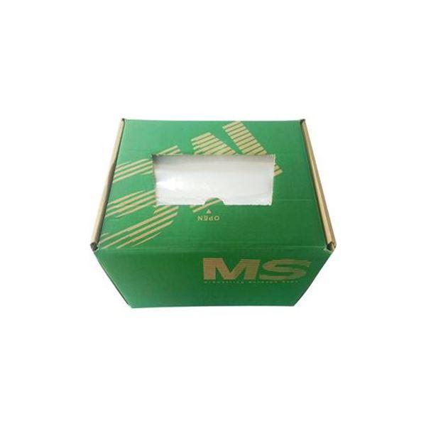 【スーパーセールでポイント最大44倍】(まとめ)明光商会 シュレッダー用ゴミ袋MSパック Mサイズ 紐付 1箱(200枚)【×3セット】