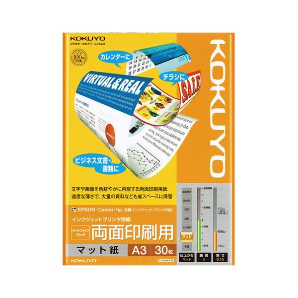 (まとめ) コクヨ インクジェットプリンター用紙 スーパーファイングレード 両面印刷用 A3 KJ-M26A3-30 1冊(30枚) 【×10セット】
