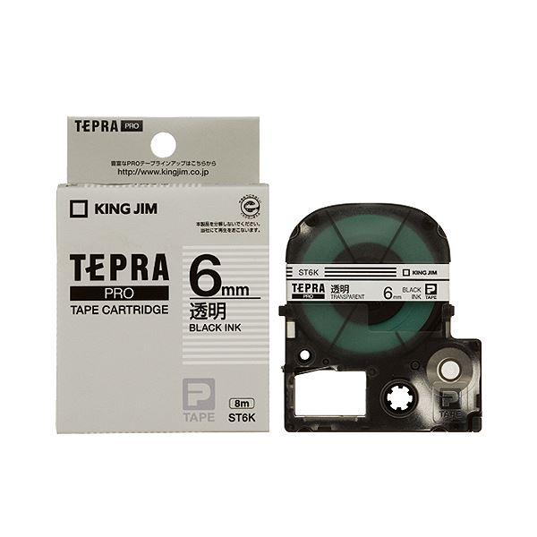 (まとめ) キングジム テプラ PRO テープカートリッジ 6mm 透明/黒文字 ST6K 1個 【×10セット】