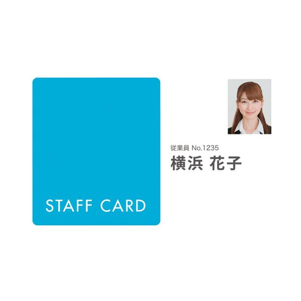 【スーパーセールでポイント最大44倍】(まとめ)アマノ iC P@CKカード(×3セット)