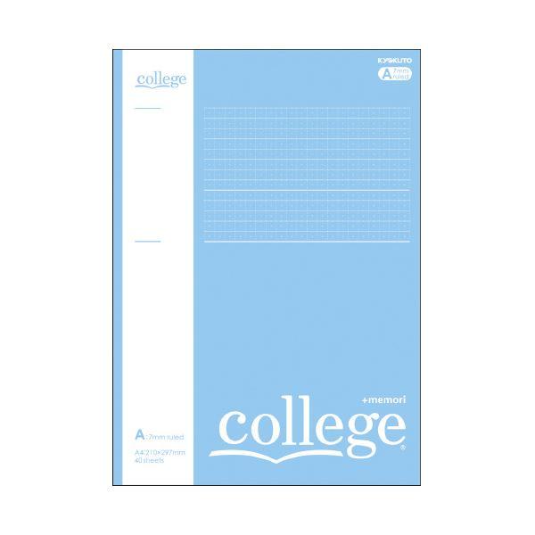 (まとめ)キョクトウ・アソシエイツ カレッジPメモリA4A罫 CAPA44A【×100セット】