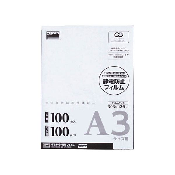 (まとめ) TRUSCO ラミネートフィルム A3100μ LFM-A3-100 1箱(100枚) 【×5セット】