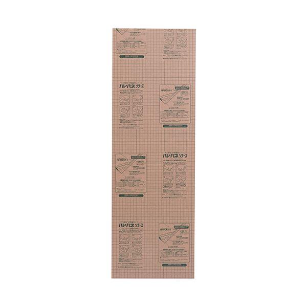 【スーパーセールでポイント最大44倍】(まとめ)プラチナ ハレパネソラーズ 什器サイズ300×900×5mm AT1-5-950SR 1ケース(10枚)【×3セット】