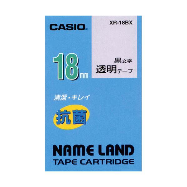 (まとめ) カシオ NAME LAND 抗菌テープ18mm×5.5m 透明/黒文字 XR-18BX 1個 【×10セット】