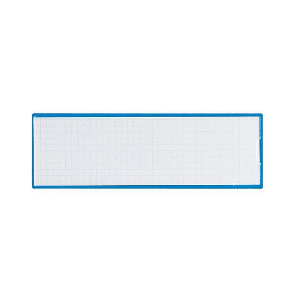 (まとめ) ライオン事務器 マグネット見出し55×182mm ホワイト CP-663 1パック(3枚) 【×10セット】