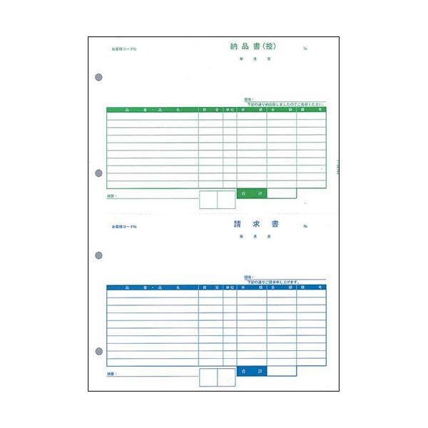 (まとめ)PCA 納品書(控・請) PA1305-1F 1箱(500枚)【×3セット】