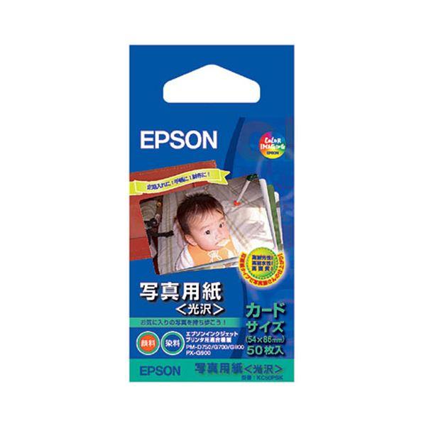 (まとめ) エプソン 写真用紙[光沢]カードサイズ KC50PSK 1冊(50枚) 【×10セット】