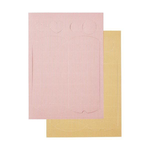 【スーパーセールでポイント最大44倍】(まとめ) ヒサゴ リップルボード 薄口 型抜きギフトBOX ピンク・クリーム RBUT6 1パック 【×30セット】