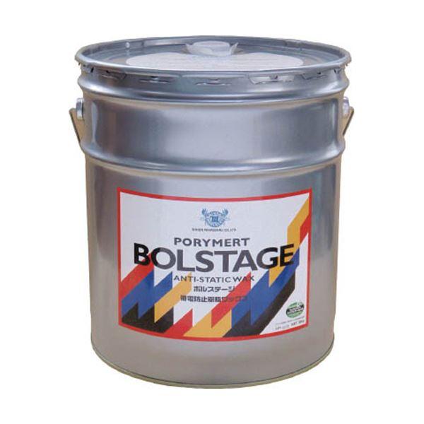 日本マルセル ポリマートボルステージ101025 1缶