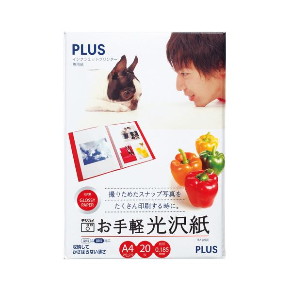 (まとめ) プラス インクジェットプリンタ専用紙お手軽光沢紙 A4 IT-122GE 1冊(20枚) 【×30セット】