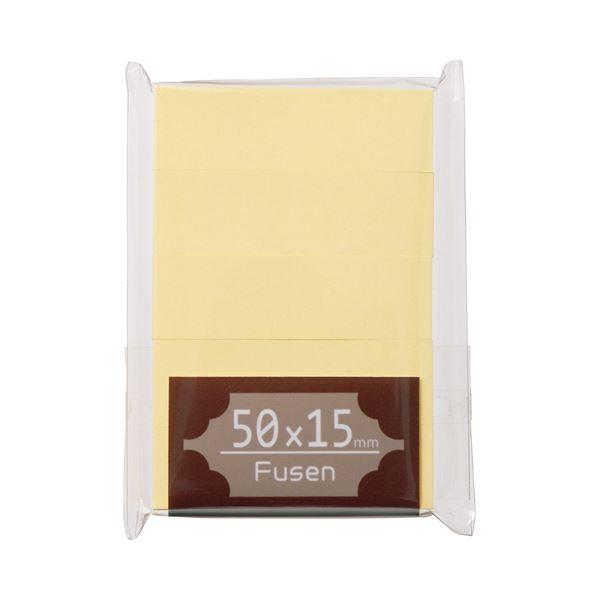 【スーパーセールでポイント最大44倍】(まとめ) TANOSEE ふせん 50×15mm クリーム 1パック(5冊) 【×30セット】