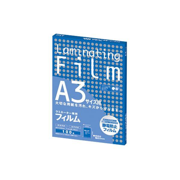 (まとめ) アスカ ラミネーター専用フィルム A3 100μ BH909 1パック(100枚) 【×5セット】