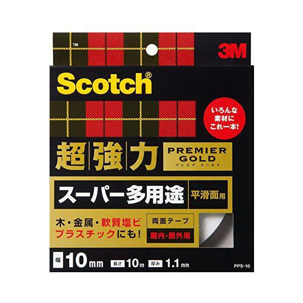 (まとめ) 3M スコッチ 超強力両面テープ プレミアゴールド (スーパー多用途) 10mm×10m PPS-10 1巻 【×10セット】