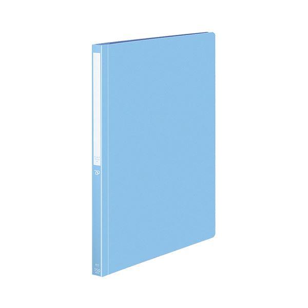 【スーパーセールでポイント最大44倍】(まとめ) コクヨPPフラットファイル(POSITY) A4タテ 150枚収容 背幅18mm ライトブルー P3フ-P10-5NLB1パック(5冊) 【×10セット】