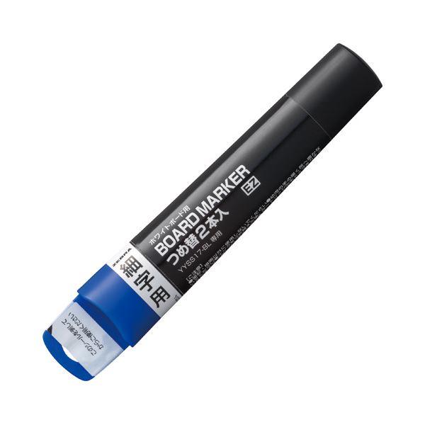 (まとめ) ゼブラ ボードマーカーEZ 細字用つめ替カートリッジ 青 RYYSS17-BL 1パック(2本) 【×100セット】