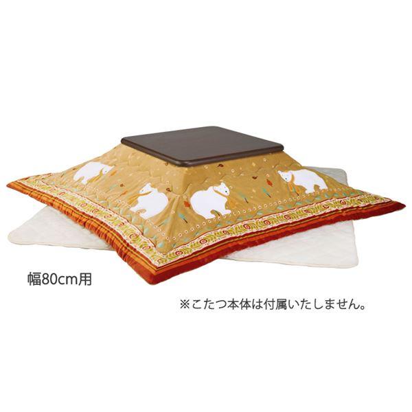 こたつ布団 セット 【幅80cm用 シロクマ】 洗える掛け布団 敷布団付き 『ねこと白くまのアップリケ付き』 〔リビング〕