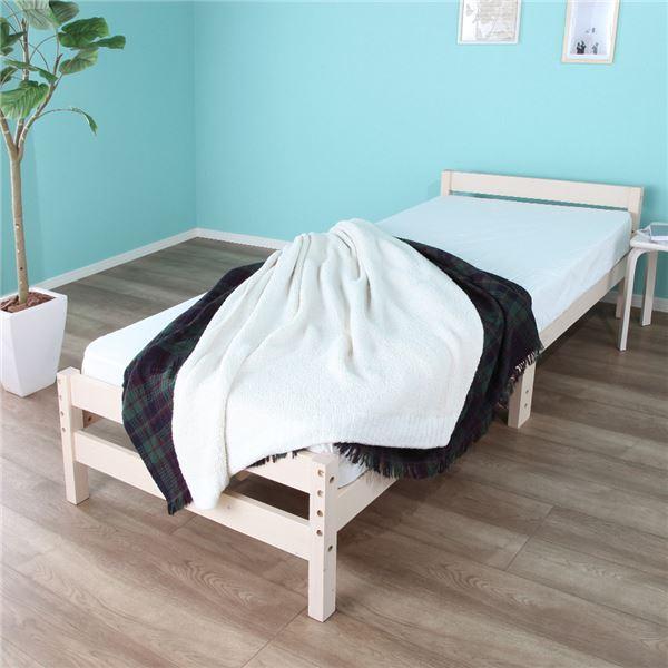 シングル 圧縮梱包 ホワイト 天然木 高さ調節可 幅98cm 【組立品】【代引不可】 ベッドフレーム 【スーパーセールでポイント最大44倍】ボンネルコイルマットレス付 すのこベッド