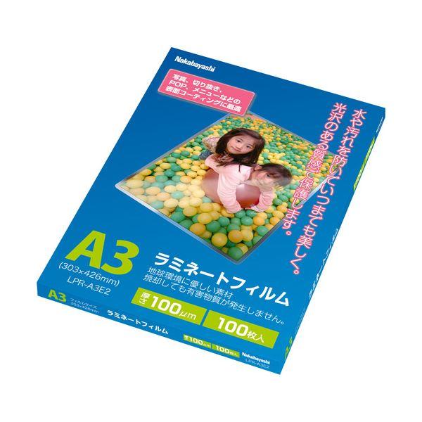 【スーパーセールでポイント最大44倍】(まとめ) ナカバヤシ ラミネートフィルム A3100μ LPR-A3E2 1パック(100枚) 【×5セット】
