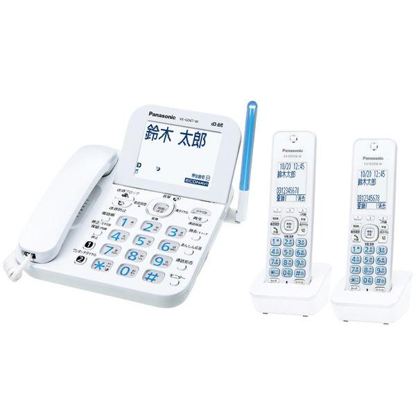 パナソニック(家電) VE-GD67DW-W コードレス電話機(子機2台付き)(ホワイト)